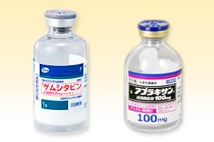 ゲムシタビンとアブラキサンの併用療法