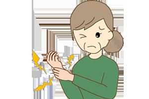 化学療法(抗癌剤治療)の副作用