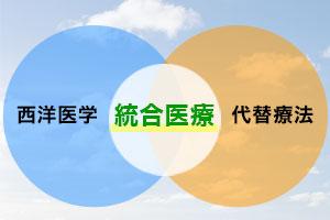 九州大学白畑教授